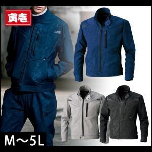 M〜3L 寅壱 通年作業服 ライダースジャケット 2820-554|kanamono1