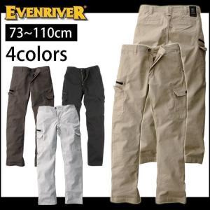 EVENRIVER(イーブンリバー) 春夏作業服 ソリッドカーゴパンツ ERX-102|kanamono1
