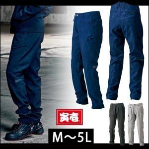 M〜3L 寅壱 通年作業服 カーゴパンツ 2820-219|kanamono1