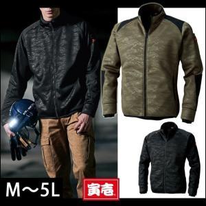 M〜4L 寅壱 秋冬作業服 フルジップジャケット 5970-521|kanamono1