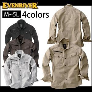 EVENRIVER(イーブンリバー) 春夏作業服 ソリッドシャツ ERX-106|kanamono1