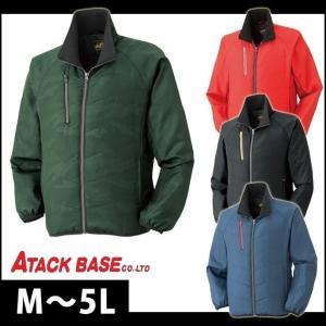 ATACK BASE アタックベース 秋冬作業服 セミフルジップジャケット 5810-1|kanamono1