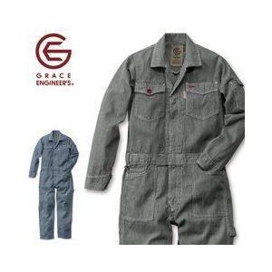 GRACE ENGINEER`S(グレースエンジニアーズ)/通年作業服/スタイリッシュ カジュアルツナギ GE-105|kanamono1