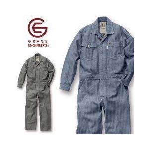 GRACE ENGINEER`S(グレースエンジニアーズ) 通年作業服 スタイリッシュ カジュアルツナギ GE-106|kanamono1