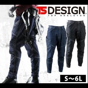 S〜4L TSDESIGN 藤和 秋冬作業服 メンズニッカーズカーゴパンツ 5134|kanamono1