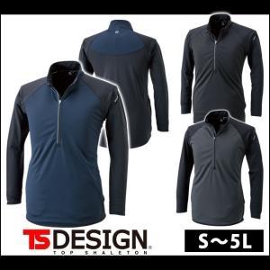 S〜4L TSDESIGN 藤和 秋冬作業服 ラミネートロングスリーブジップシャツ 4235|kanamono1