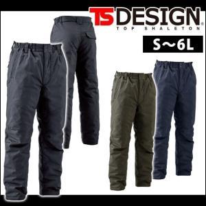 S〜4L TSDESIGN 藤和 秋冬作業服 ライトウォームパンツ 5122|kanamono1