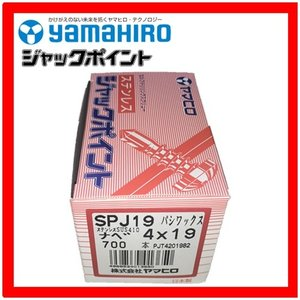 SPJ19 ナベ頭ドリルねじ4x19 SUS410 700本入り kanamonoasano