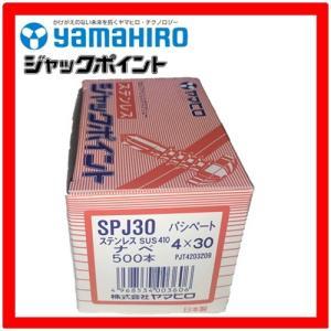 SPJ30 ナベ頭ドリルねじ4x30 SUS410 500本入り kanamonoasano
