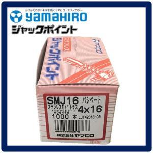 SMJ16 ステンモドトラスドリルビス 4x16 1000本入り kanamonoasano