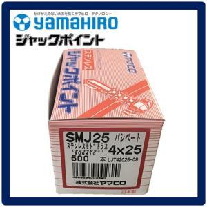 SMJ25 ステンモドトラスドリルビス 4x25 500本入り kanamonoasano