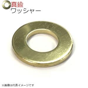 ワッシャー(小形) M18用 真鍮生地品 2枚入|kanamonoasano