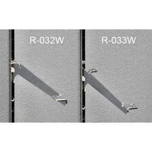 ロイヤル 木棚用ブラケット R-032W/R-033Wセット 200mm クローム