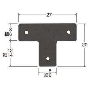 LA-4 T字型(通常/細) シロクマ 小箱用アイディア金具