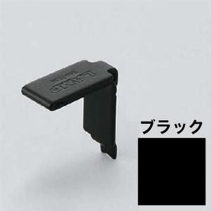 ランプ印 LAMP アルミ棚柱用棚受 AP-FB20【ブラック】100個 アルミ棚柱専用です。SPS...