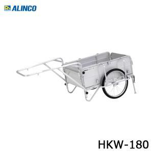 アルインコ アルミ製 折りたたみ式リヤカー HKW-180 代引き不可|kanaonisky