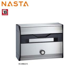 NASTA ナスタ 戸建 集合住宅低層用 ポスト KS-MB621S-L  静音大型ダイヤル錠付