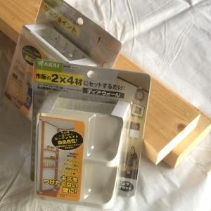 若井産業 ディアウォール DSW90 ホワイト(白)2x4 木材付 はじめてセット
