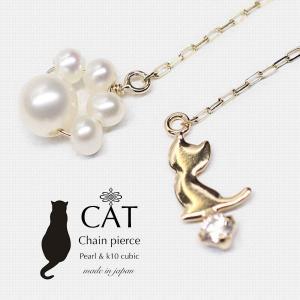 ゴールド ピアス レディース K10 日本製 淡水パール 揺れる ネコ 猫 ゴールド ジュエリー フックピアス 肉球|kanariya