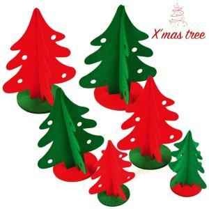 クリスマスツリー フェルト 40cm Lサイズ 大 卓上 パ...