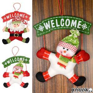 クリスマスにピッタリなドアプレートが登場☆  WELCOMEプレートに吊られたCUTEなサンタさんと...