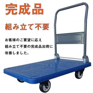 送料無料!(沖縄・離島を除く)  荷物の運搬に大活躍間違い無し!たっぷり運べる300kg積載タイプで...