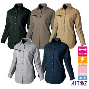 AZ-30645 アイトス レディースヘリンボーン長袖シャツ|kanauni