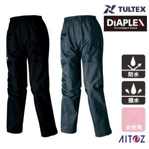 DiAPLEX(ディアプレックス) レディース全天候型パンツ アイトス AZ-56313|kanauni