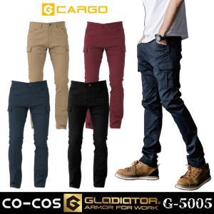 GRADIATOR スタイリッシュカーゴパンツ G-5005 スリム ストレッチ|kanauni