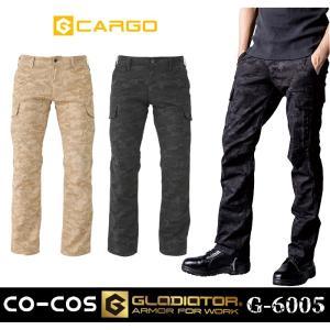 GRADIATOR ミリタリーカーゴパンツ G-6005 迷彩 カモフラ|kanauni