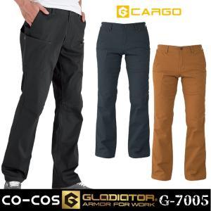 GRADIATOR クロスオーバーカーゴパンツ G-7005|kanauni