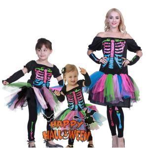 ハロウィン衣装  子供用 女の子 赤ちゃん 骨 ホラー  骸骨 ドクロ どくろ ハロウィン 衣装 仮...