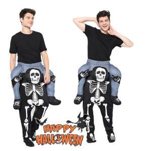 Men's ハロウィン 衣装 男海賊 骨 ホラー  骸骨 どくろ  男性用 メンズ用  ハロウィーン...