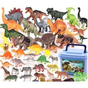56枚セット 子供用  ジュラシック ティラノサウルス  恐竜 おもちゃ フィギュア  おもちゃ ソフト 男の子 女の子 KIDS キッズ  恐竜フィギュア