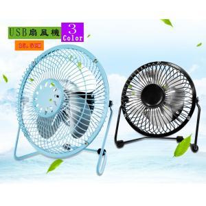 おしゃれ 卓上扇風機 デザイン。 涼風が必要がある場所が適合されます。  ■サイズ:高さ15.5cm...
