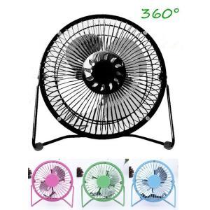 おしゃれ 卓上扇風機 デザイン。 涼風が必要がある場所が適合されます。  ■サイズ:約145mm×1...