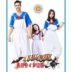 ハロウィン衣装 カップル 子供ハロウィン衣装   ハロウィン衣装子供 キッズ ハロウィン衣装  セー...
