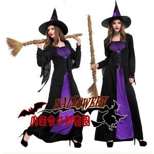 大きいサイズS〜XL ハロウィン衣装 大人用 女性用 ドレス  witch 巫女 ウィッチガール  ハロウィン 衣装 仮装 コスプレ  レディース  イベント ハロウィーン