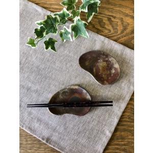 ビーンズ豆皿(大)/津軽金山焼 金山焼 陶器 日本製 手作り プレゼント おしゃれ 器 焼締 豆皿 小皿 皿 かわいい 食器 トレー 和モダン |kanayamayaki