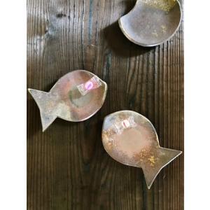 小魚豆皿|kanayamayaki