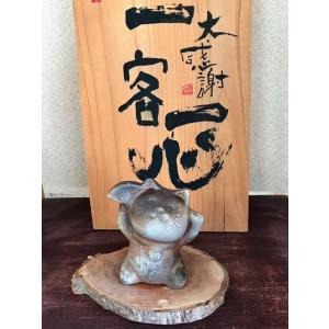 あっぱれネコ|kanayamayaki