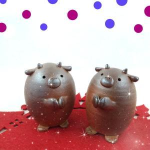 うしたん/津軽金山焼 金山焼 陶器 ギフト 記念品 プレゼント 贈り物 おしゃれ 和モダン 干支 丑 うし ウシ かわいい 置物 置き物 日本製|kanayamayaki