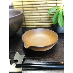 もっきり受け皿|kanayamayaki