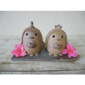 あまびえひなたん/津軽金山焼 金山焼 陶器 ギフト 記念品 プレゼント 贈り物 おしゃれ アマビエ お雛様 日本製 あまびえ 妖怪 かわいい 雛人形|kanayamayaki