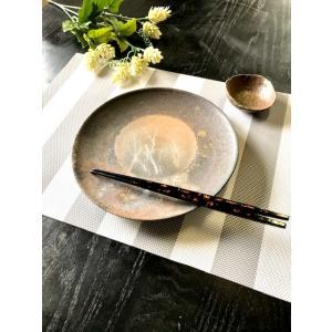 7寸皿 /  津軽金山焼 金山焼 皿 陶器 日本製 手作り ギフト 記念品 プレゼント 贈り物 おしゃれ 器 焼締|kanayamayaki