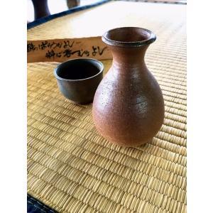 一合徳利|kanayamayaki