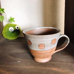 コーヒーカップ広口 水玉【林檎の森】 kanayamayaki