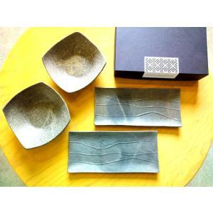 黒ひだすき 小鉢とお皿のセット 通常5280円のところ|kanayamayaki