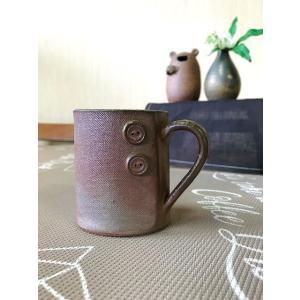 ボタンマグ(小)/津軽金山焼 金山焼 陶器 日本製 手作り ギフト 記念品 プレゼント 贈り物 おしゃれ ボタン 小さい マグカップ カップ 食器 kanayamayaki