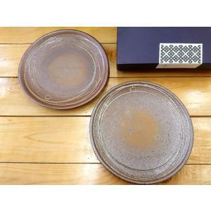 カンナ目&りんご8寸皿 2枚組 通常価格8,415円|kanayamayaki